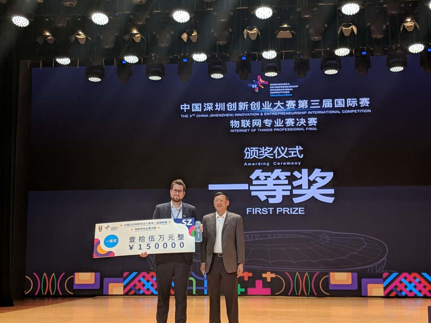 Nicholas Burgwin receives award for Fibos at the 3rd China (Shenzhen) Innovation & Entrepreneurship International Competitio